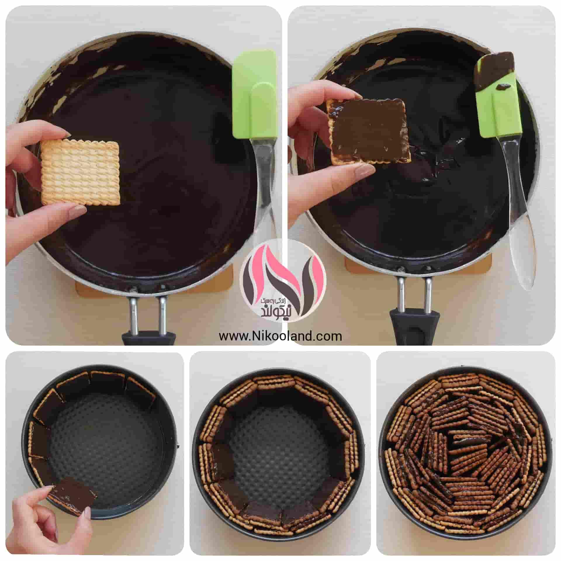 طرز تهیه کیک موزائیکی