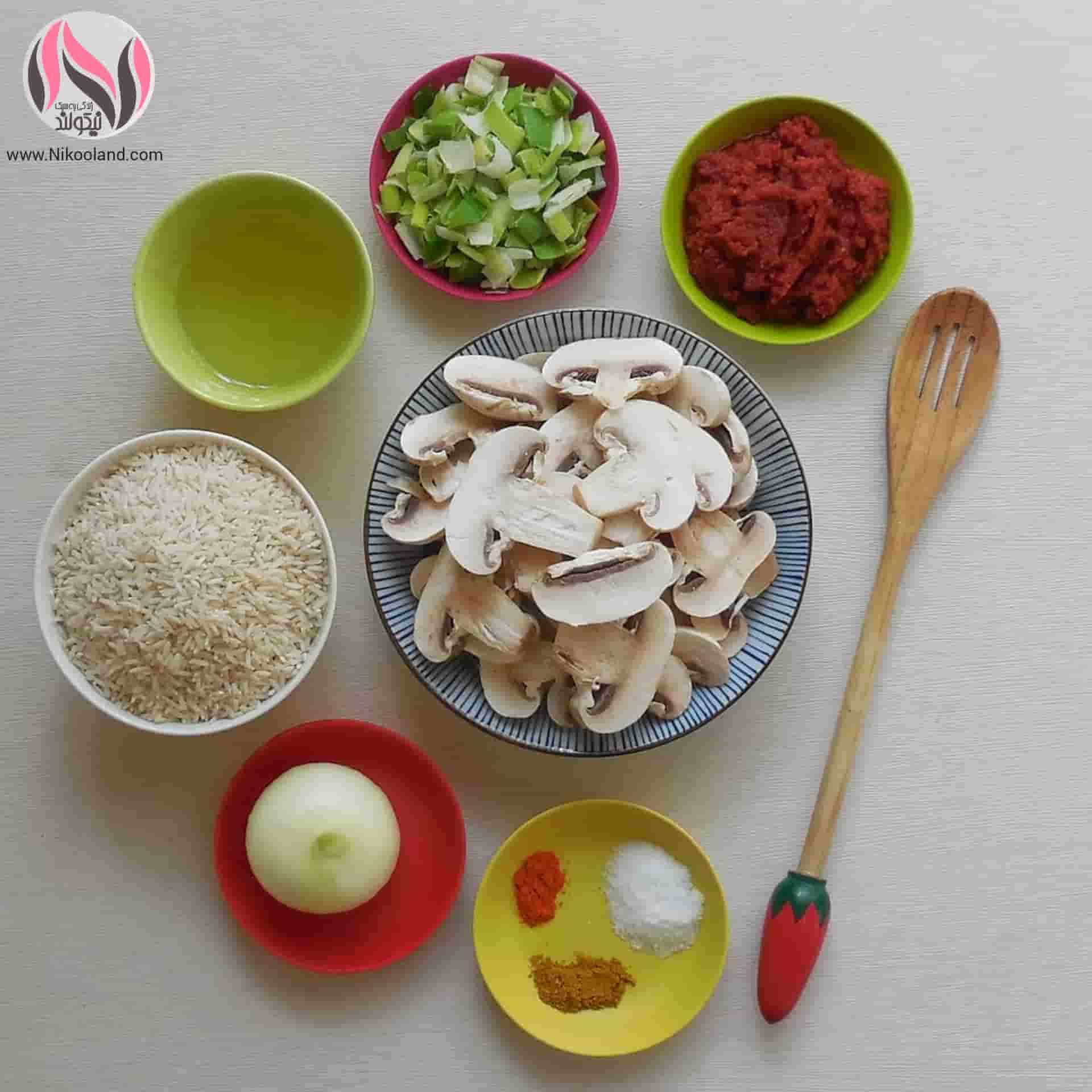 مواد لازم برای پخت قارچ پلو