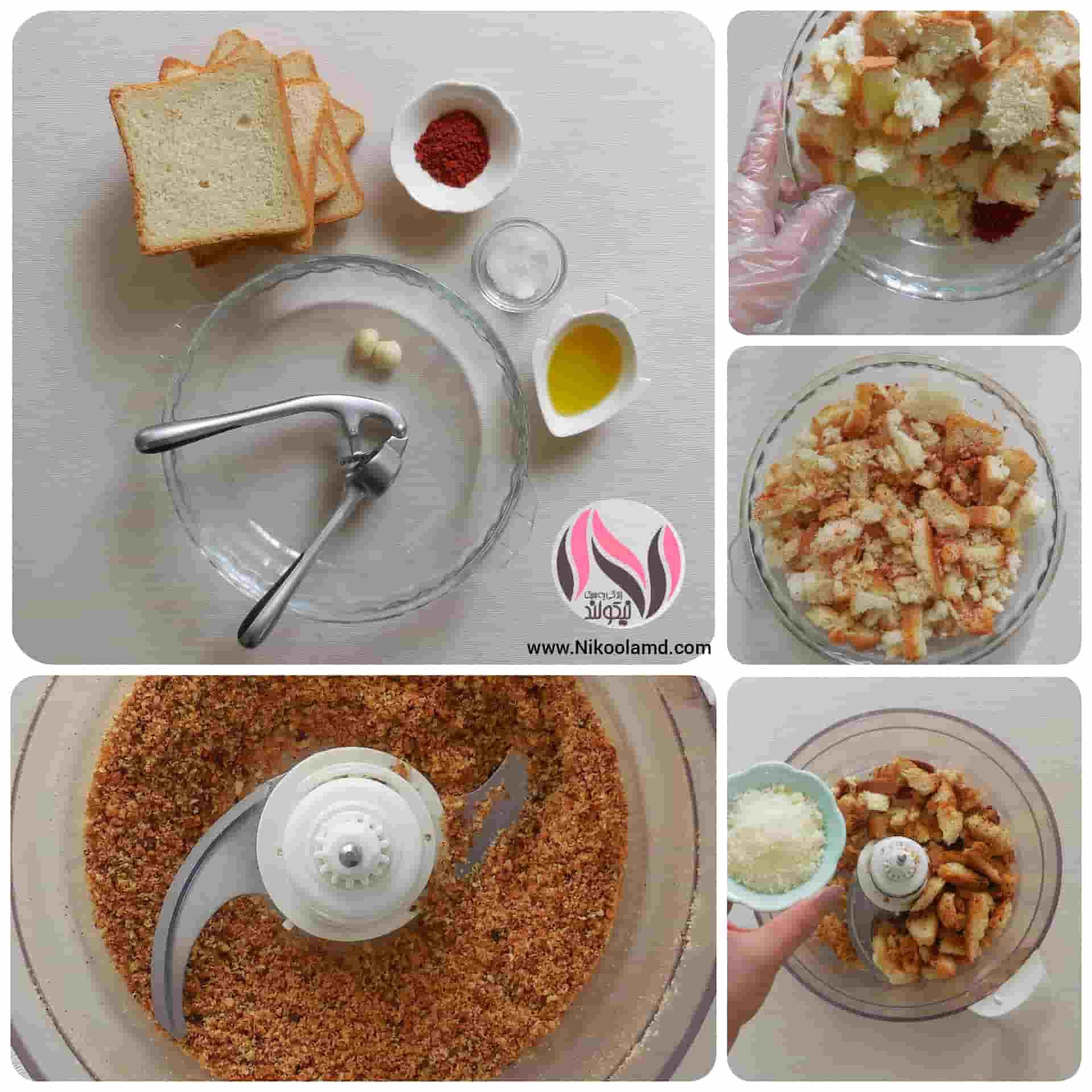 طرز تهیه پودر سوخاری